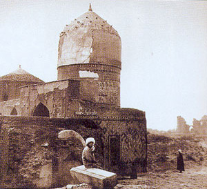 Old Photo of Shahi Zindah