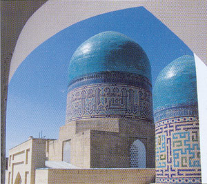 Blue Domes of Shahi Zindah