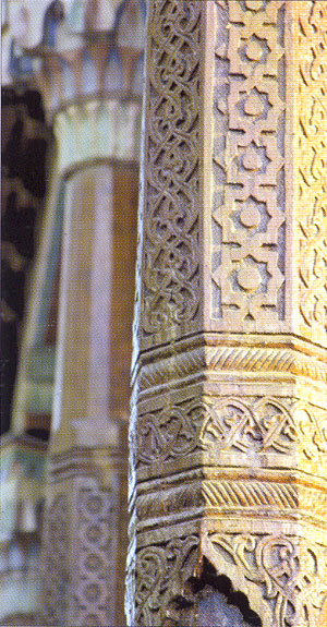 Part of Wooden Column
