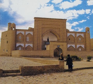 Madrasah of Arab-Khan and Muhammad-Amin-Inak