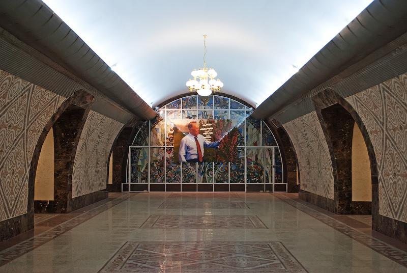 Metro Station with portrait of the 1st Kazakh President N. Nazarbayev