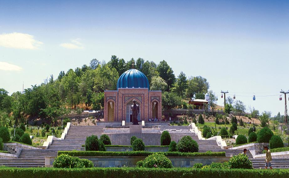 картинки города андижан узбекистан подносом, красивые анимационные