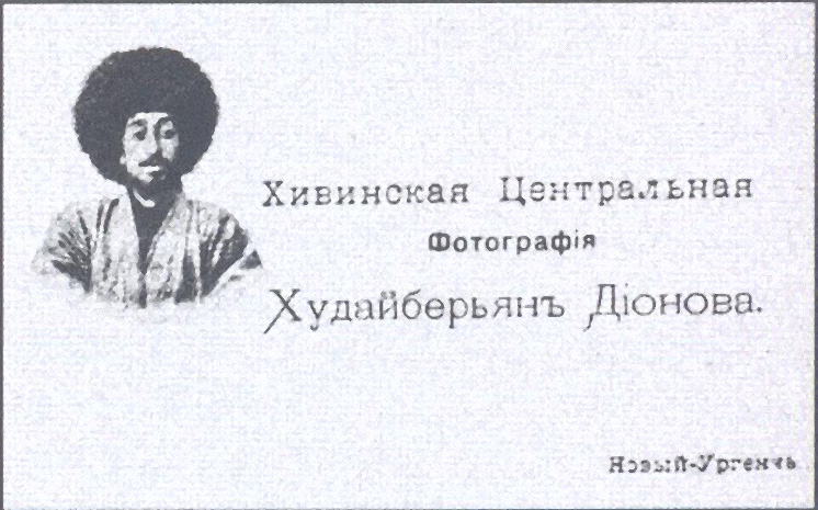 Name card of H. Divanov