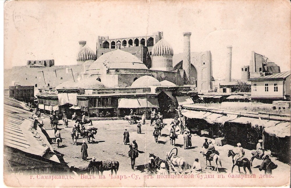 Samarkand, View of Chaar-su from the police booth on a market day